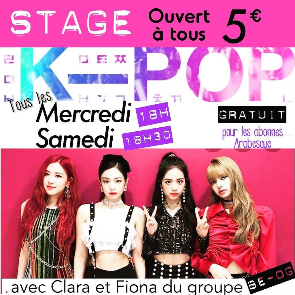 stage visio kpop